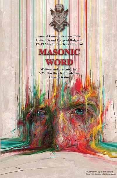 masonic-word-2013s